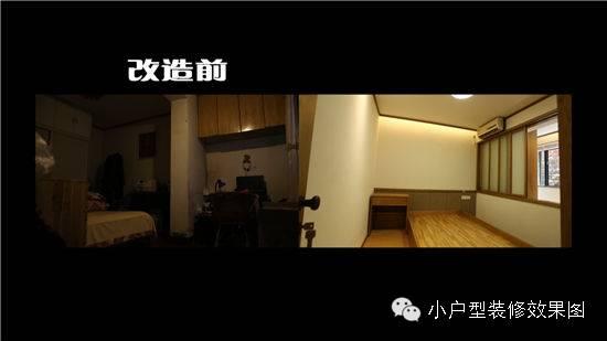 """重庆65㎡:采光难?且看设计师如何山底神""""借光""""!『改造"""